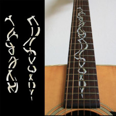 Fret marker decals for Guitar - Gothic Vine  - JIS-95